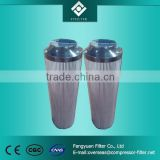 Hydac hydraulic oil cartridges filter 0160D010BH3HC                                                                                                         Supplier's Choice