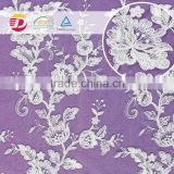 Factory high quality white cheap wedding african embroidery lace fabric 3d embroid lace fabric