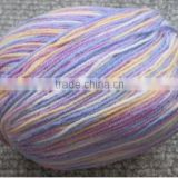 Skin Friendly baby wool yarn