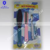 Colorful Nail File Beauty Manicure Set