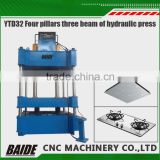 briquetting metal press machine perforated sheet metal punching machine automatic die cutting machine