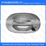 Yutong bus spare parts luggage door handle Yutong Kinglong Daewoo Zhongtong Bus luggage door handle
