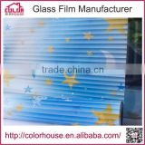 sweet dreams frosted sun protection pvc glass film
