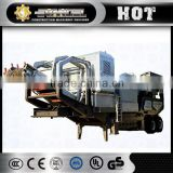 Small used rock crusher price of mobile stone crusher plant machine for sale