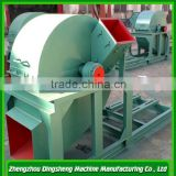 Keen Price !!!wood disk chipper shredder