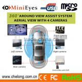 Chelong Original Manufacturer 2015 new 360 degree around view 4 camera car security system