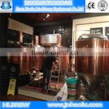 micro brewery,stainless steel micro distillery equipment/small restaurant beer brewery equipment for sale/beer equipment