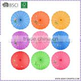 High Quality Handmade Wedding Decoration Chinese Paper Parasol                                                                         Quality Choice