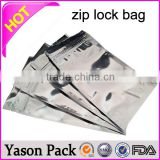 Yason 200ml reusable baby food pouch with zipper at the side zipper stype dispense bag 2mil white block zipper bag