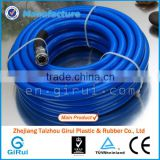 soft and elastic air tube with fittings