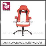 Comfortable top quality widely use pu seat and back nylon castors office chairs