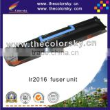 (RD-FU2016RE) fuser fixing unit assembly for Canon ImageRunner IR 2025 2030 2030i 2166J 2120J 2120S 2318L 2166 2120 2318
