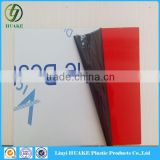 lINYI HUAKE PE Plastic Protective Film For Gold Mirror Composite Panels, Gold Mirror Composite Panels Protective Film