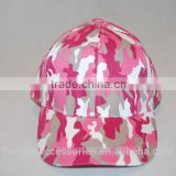 FASHION CAMOFLAGE BASEBALL CAP WITH VELCRO BAND