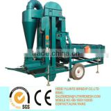 5XC-7.5BH Sesame,corn,wheat.rice beans cleaning sorting machine(seed grader,grain grader)