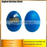 Egg Shaped LCD Display Digital Kitchen Timers with Magnetic Function