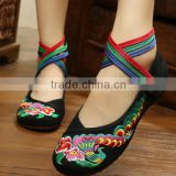 Women Chinese Old Peking All Cotton Cloth Shoes Peacock Embroidery Ankle Buckle Strap Ladies Vintage Casual Flats Zapatos Mujer