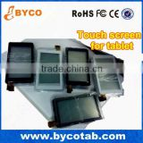 Low cost tablet pc replacement lcd screen