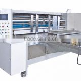 ZHT Automatic Rotary Die-cutting Machine