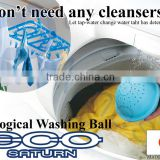 household tool eqipment cleaner eco laundry detergents powder baby clothes wash japanese machine ceramic bag ball 75233