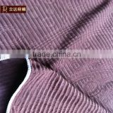 Quality-assured plain chenille upholstery sofa fabric