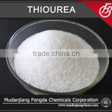 high quality Thiourea Purity 99%