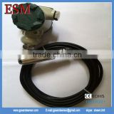 Explosion-proof electronic water level sensor is sell well in South America and other countries