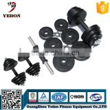Black 15kg, 20kg,25kg Type Cast Iron Adjustable Dumbbell Set for sale