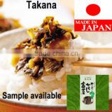 Japanese Tasty pickles in bulk , Takana made from pickled takana leaves with red peppers