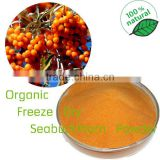 GMP Manufacture seabuckthorn seed oil extract/seabuckthorn flavone/seabuckthorn fruit powder extract