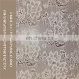 Garment used flower knitted african tulle lace fabrics for party