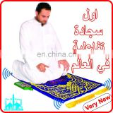 wholesale islamic gifts muslim digital prayer quran free mp4 quran download