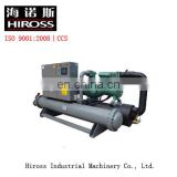 Best price industrial water chiller from China