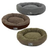 Comfortable Dog Donut With Soft Fabric Hot Sales Round Shaped Pet Dog Bed House For Pet Promotional Or Premium Gifts Usage