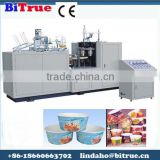 INquiry about cardboard cup machine