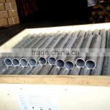 China experienced manufacturer low price 7075 t6 aluminium alloy tube (7075 aluminum tube, 7075 aluminum extrusion)