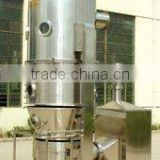 PGL-B Spray Drying Granulator /Granulating Equipment