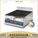 HIC-64 Commercial Induction Cooker (HIC-64)                                                                         Quality Choice