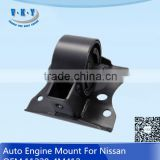 11220-4M412 Auto Engine Mount For Nissan