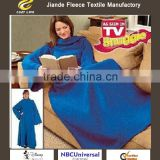 Snuggie TV lazy shawl air conditioning blanket Leisure sofa that occupy the home TV Snuggies