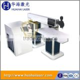 china laser promotion wholesaler LED sign channel letter laser welding machine FDA CE welding machine