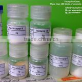 The best and largest cosmetic peptide supplier 0.05% Acetyl hexapeptide-8 solution same as argireline