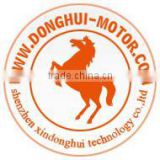 Shenzhen Xin Dong Hui Motor Technology Co., Ltd.