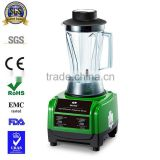 High quality energetic blend machine/heavy duty commercial juice blender/Heavy Duty smoothie food mixer
