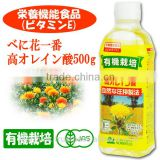 Best-selling organic cultivation and healthy safflower cooking oil 500g