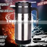 Car electric kettle , bottle, 12V /24V electric kettle, car coffee maker, car coffee machine