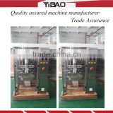 YIBAO Automatic vertical form fill and seal machine                                                                         Quality Choice