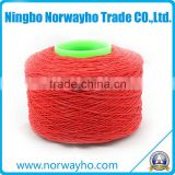 NWH001 Rubber Covered Elastic Yarns For Flowers Binder