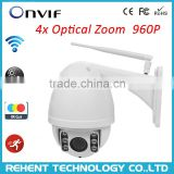 Outdoor Dome 960P 2.8-12mm motorized zoom lens 4X Optical zoom 1.3 Megapixel PTZ Wifi IP camera