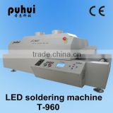 reflow oven,t960,infrared and hot air oven, smd led soldering machine,5 zones,ir soldering station,electric oven,taian,puhui                                                                         Quality Choice